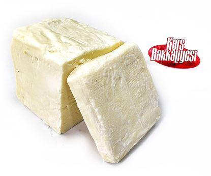 Resim Klasik Beyaz Peynir