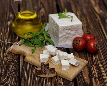 Kars Bakkaliyesi - Ezine Peynir