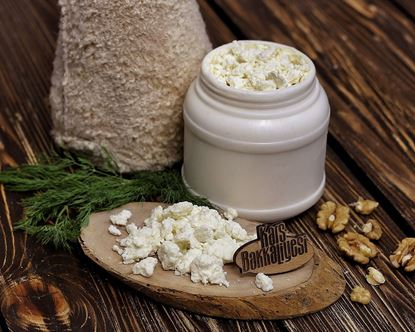 Erzincan Tulum Peynir