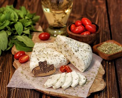 Kars Bakkaliyesi - Kekikli Sepet Peyniri
