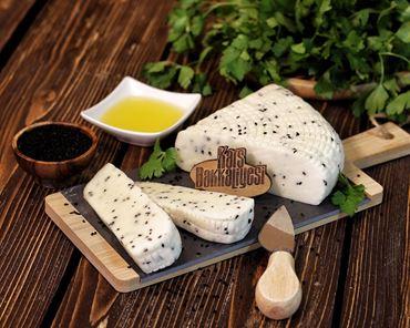 Kars Bakkaliyesi - Çörekotlu Sepet Peyniri