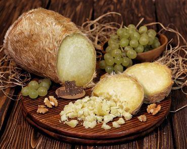 Kars Bakkaliyesi - Obruk Tulum Peyniri