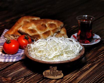 Kars Bakkaliyesi - Çeçil Peynir (Kuru Civil Peynir)
