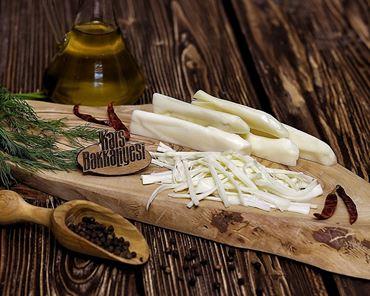 Kars Bakkaliyesi - Dil Peyniri